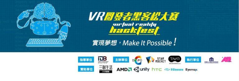 VR hack Fest.JPG